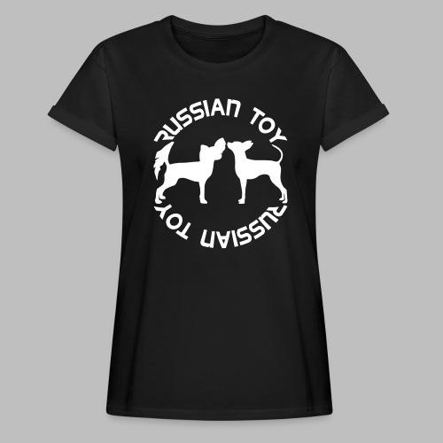 koirasilhuetti teksti - Naisten oversized-t-paita