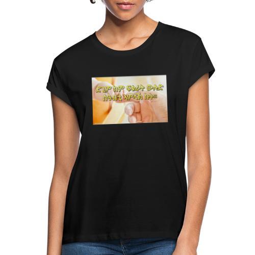 Tigrigna Bible verse - Oversize-T-shirt dam