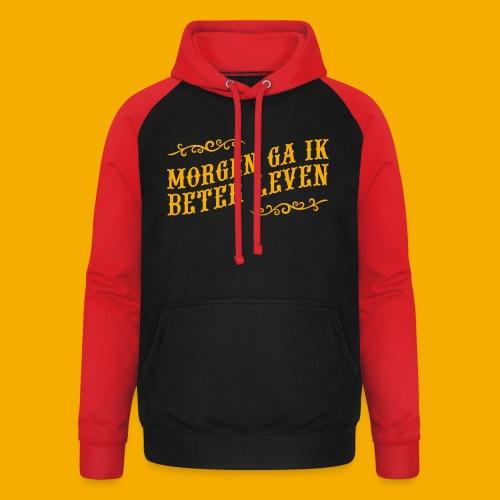 tshirt yllw 01 - Unisex baseball hoodie