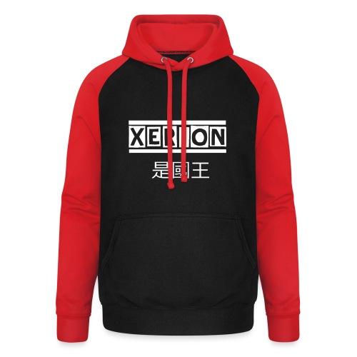 XERION [WHITE] - Unisex Baseball Hoodie