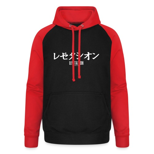 Éventail Japonais Logo Blanc - Sweat-shirt baseball unisexe