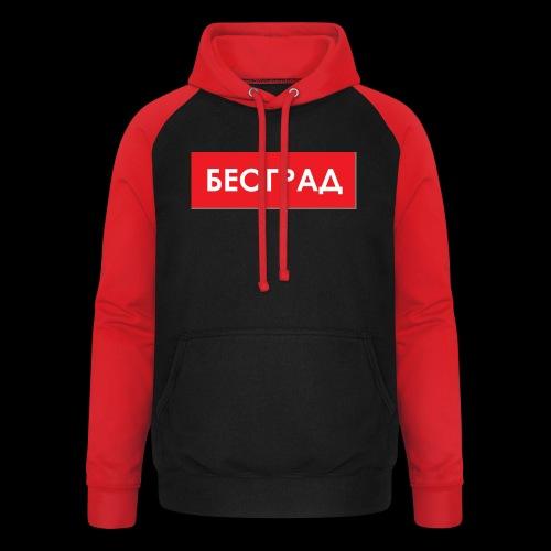 Beograd - Utoka - Unisex Baseball Hoodie
