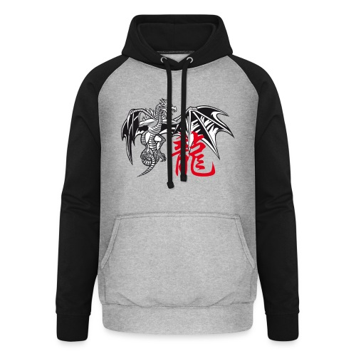 THE YEAR OF THE DRAGON ( - Unisex Baseball Hoodie