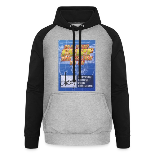 All Your Droef Are Belong To Us - Unisex baseball hoodie