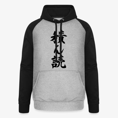 Tsundoku Kalligrafie - Unisex Baseball Hoodie