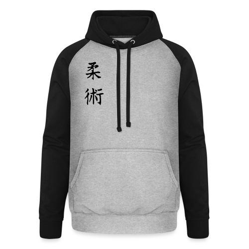 jiu-jitsu på japansk og logo - Unisex baseball hoodie