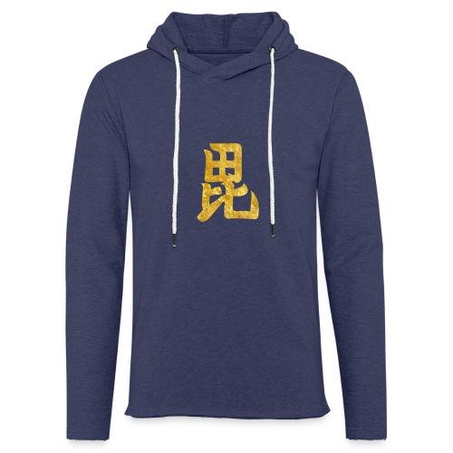 Uesugi Mon Japanese samurai clan in gold - Light Unisex Sweatshirt Hoodie
