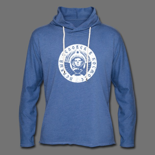 Cosmonaut 1c white (oldstyle) - Light Unisex Sweatshirt Hoodie