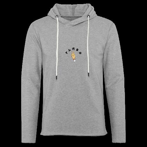 LogoPEABS - Sweat-shirt à capuche léger unisexe