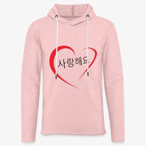 Saranghaeyo (je t'aime en coréen) - Sweat-shirt à capuche léger unisexe