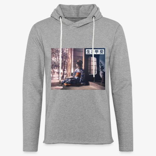 Japanese Woman #1 - Light Unisex Sweatshirt Hoodie