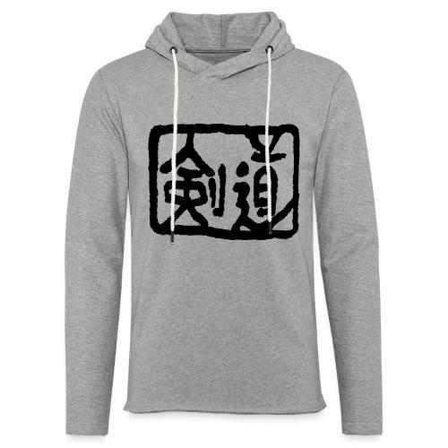 Kendo - Light Unisex Sweatshirt Hoodie