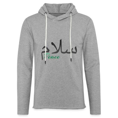 Arabic Salam text - Light Unisex Sweatshirt Hoodie