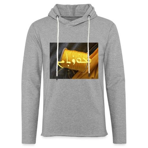 Mortinus Morten Golden Yellow - Light Unisex Sweatshirt Hoodie
