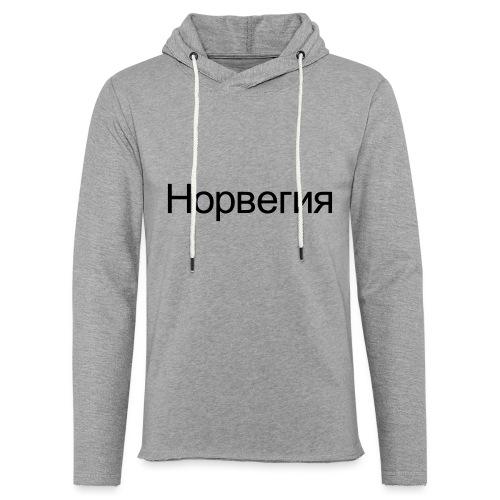 Норвегия - Russisk Norge - plagget.no - Lett unisex hette-sweatshirt