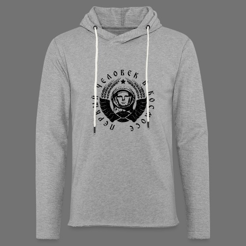 Cosmonaut 1c black (oldstyle) - Light Unisex Sweatshirt Hoodie