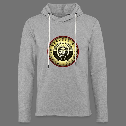 Cosmonaut 4c retro - Light Unisex Sweatshirt Hoodie