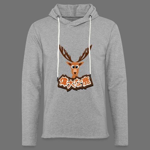 Suuri hirvi (Japani 偉大 な 鹿) - Kevyt unisex-huppari