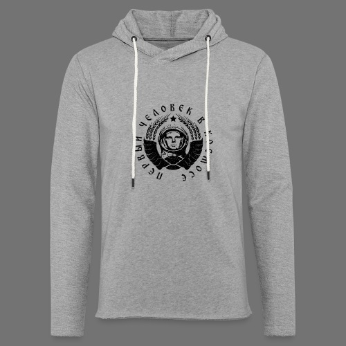 Kosmonauta 1c czarny (oldstyle) - Lekka bluza z kapturem