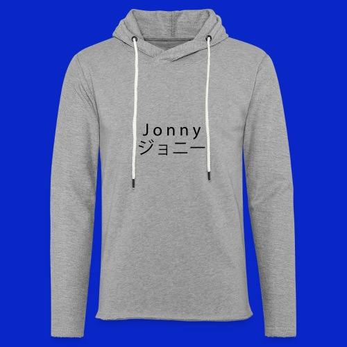 J o n n y (black) - Light Unisex Sweatshirt Hoodie