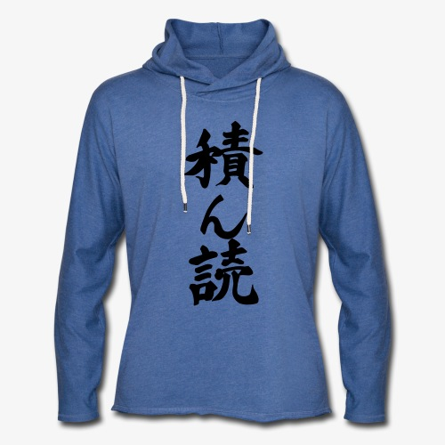 Tsundoku Kalligrafie - Leichtes Kapuzensweatshirt Unisex