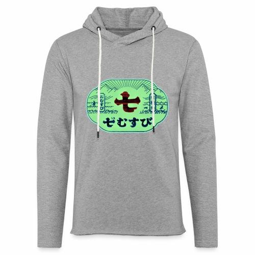 CHINESE SIGN DEF REDB - Sweat-shirt à capuche léger unisexe