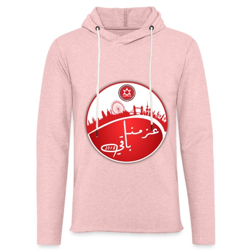 'Azmna Ba8i - AlRayah - Light Unisex Sweatshirt Hoodie