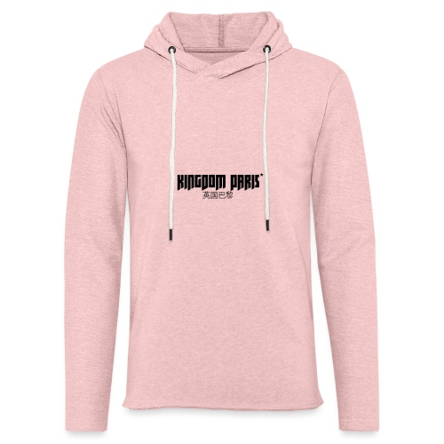 Logo_1 - Sweat-shirt à capuche léger unisexe