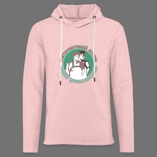 5 years plan russian - Light Unisex Sweatshirt Hoodie