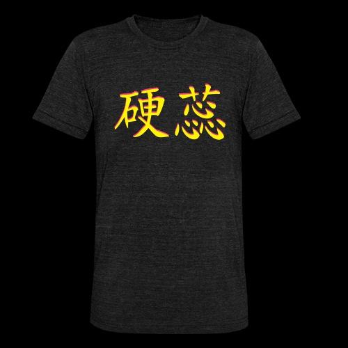 Hardcore_M usik_3d - Unisex Tri-Blend T-Shirt von Bella + Canvas