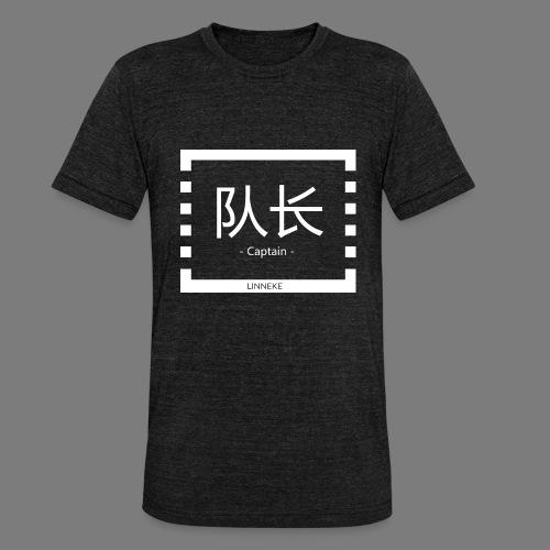 - Captain - - Unisex Tri-Blend T-Shirt by Bella + Canvas