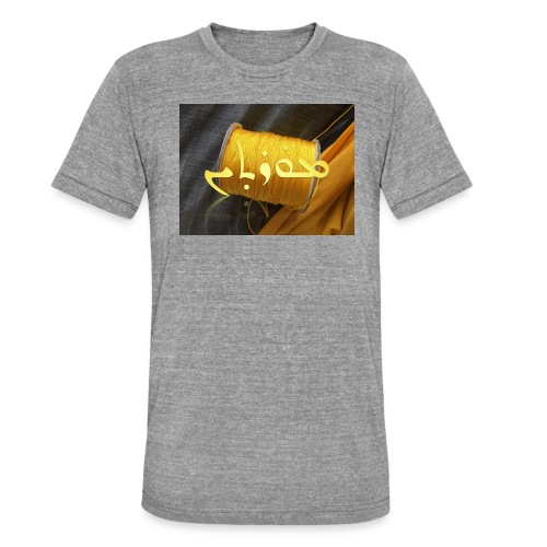 Mortinus Morten Golden Yellow - Unisex Tri-Blend T-Shirt by Bella & Canvas