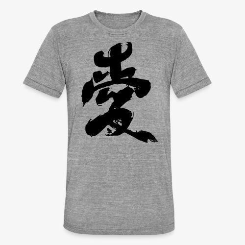 Japanese Kanji - Maglietta unisex tri-blend di Bella + Canvas