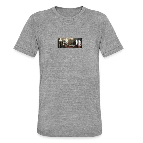 Stealth land (China edition) urbex limited - Unisex Tri-Blend T-Shirt by Bella + Canvas