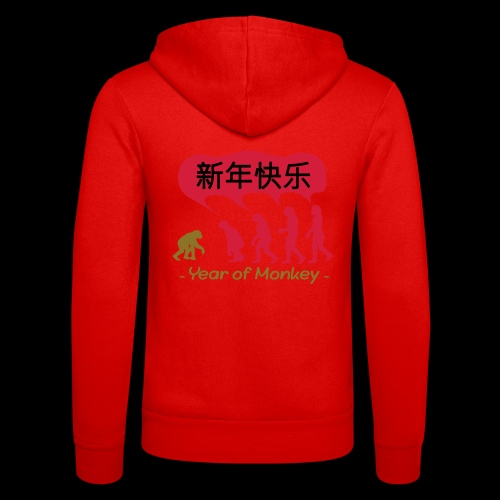 kung hei fat choi monkey - Unisex Hooded Jacket by Bella + Canvas