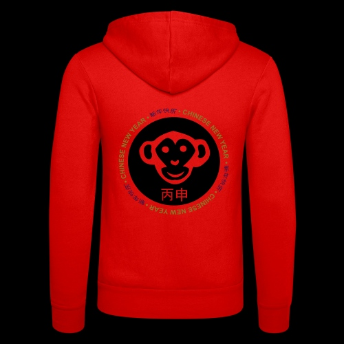 CHINESE NEW YEAR monkey - Unisex Hooded Jacket by Bella + Canvas