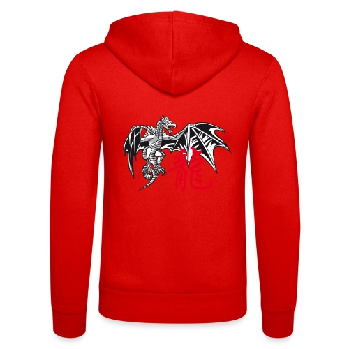 THE YEAR OF THE DRAGON ( - Unisex Hooded Jacket by Bella + Canvas