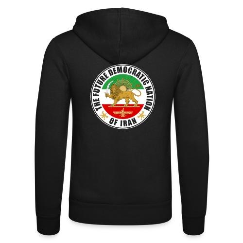 Iran Emblem Old Flag With Lion - Unisex Hooded Jacket by Bella + Canvas