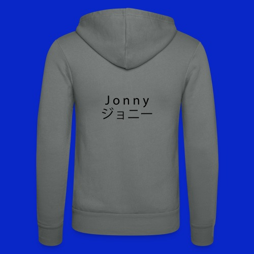 J o n n y (black) - Unisex Hooded Jacket by Bella + Canvas