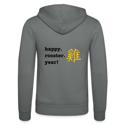 happy rooster year - Unisex Hooded Jacket by Bella + Canvas