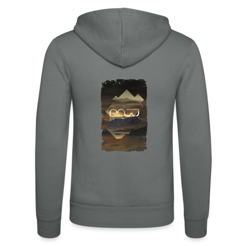Men's shirt Album Art - Unisex Hooded Jacket by Bella + Canvas