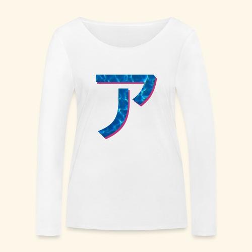 ア logo - T-shirt manches longues bio Stanley & Stella Femme