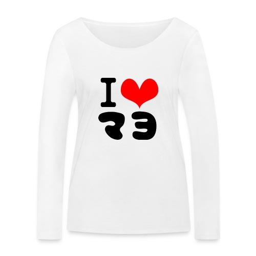 I Love MAYO(J) - Women's Organic Longsleeve Shirt by Stanley & Stella