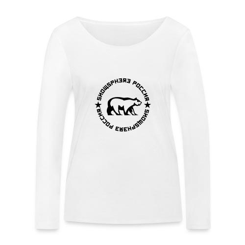 Russia Bear - Women's Organic Longsleeve Shirt by Stanley & Stella