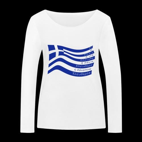 galanolefki - Frauen Bio-Langarmshirt von Stanley & Stella