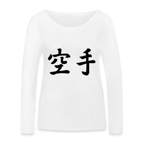 karate - Vrouwen bio shirt met lange mouwen van Stanley & Stella