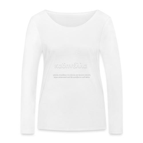 τεστα2 - Women's Organic Longsleeve Shirt by Stanley & Stella