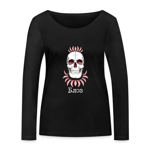 t-shirtSkull Tee shirts - T-shirt manches longues bio Stanley & Stella Femme