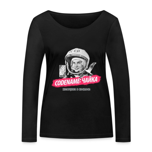Codename: «Чайка» - Women's Organic Longsleeve Shirt by Stanley & Stella
