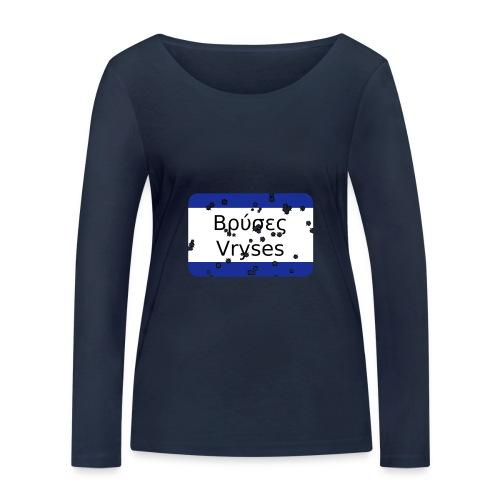 mg vryses - Frauen Bio-Langarmshirt von Stanley & Stella